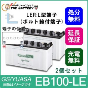 eb100-le-set-gs