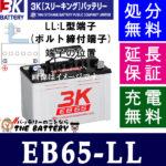 eb65ll