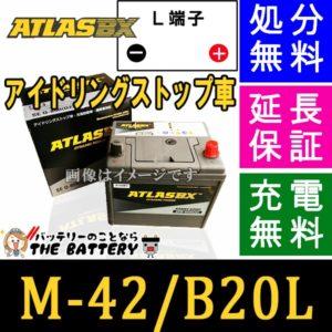 atlas-m-42