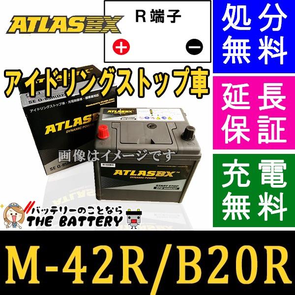 atlas-m-42r