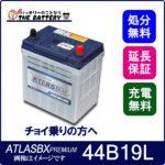 atlas-nf44b19l