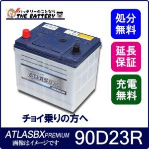 atlas-nf90d23r