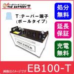 EB100-P