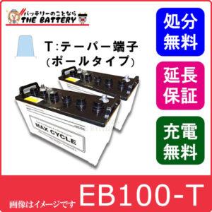 EB100-P-set