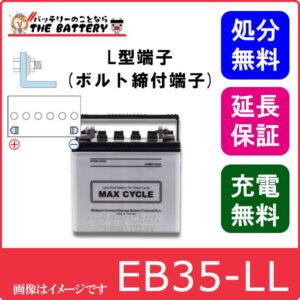 eb35-hic-50z-l