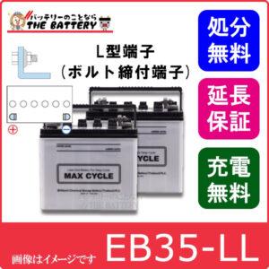 EB35-HIC-50Z-L-set