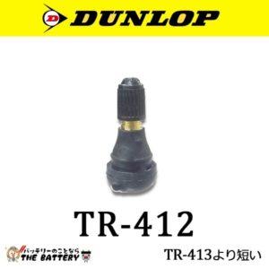 tr-412