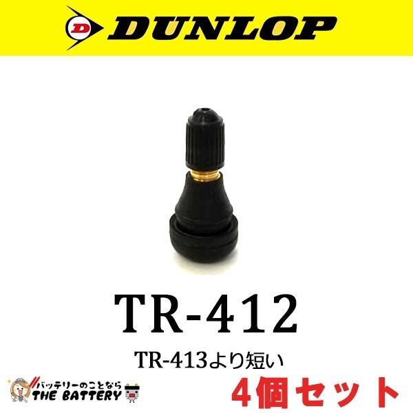 TR-412set