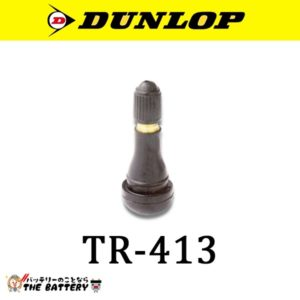 TR-413