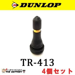 TR-413set