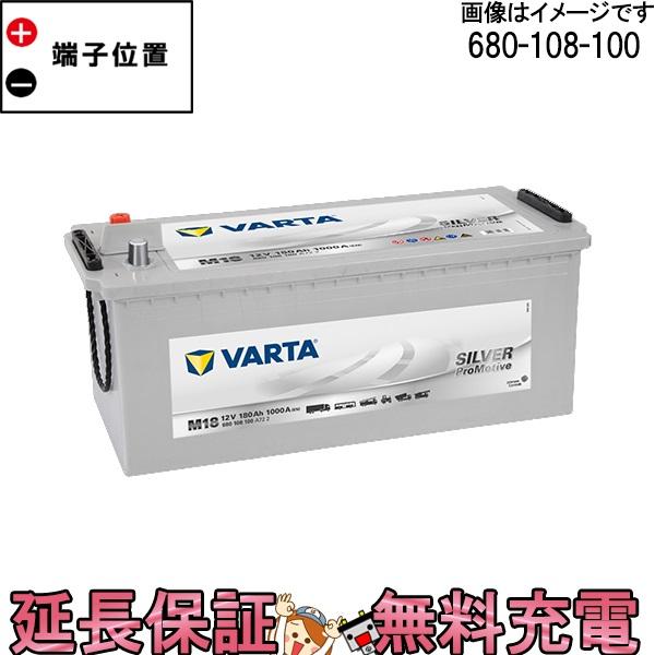 varta680-108-100