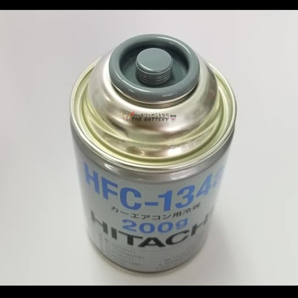 hfc-134a-airwater