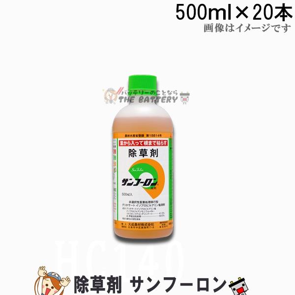 sanf-500