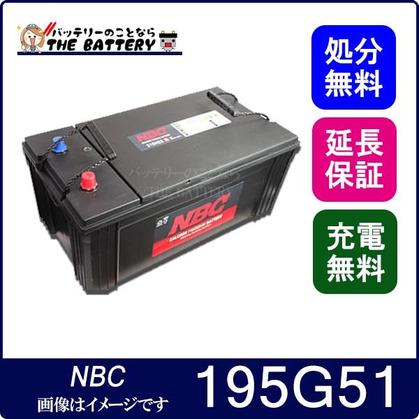 nbc195g51