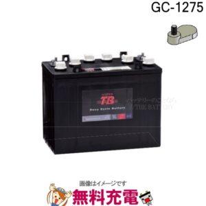 gc-1275