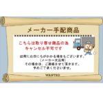 k42s95set-hitachi