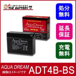 adt4b-bs