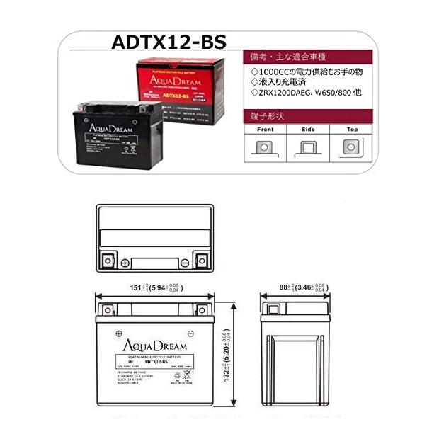 adtx12-bs