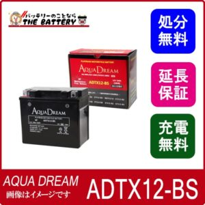 adtx12-bs