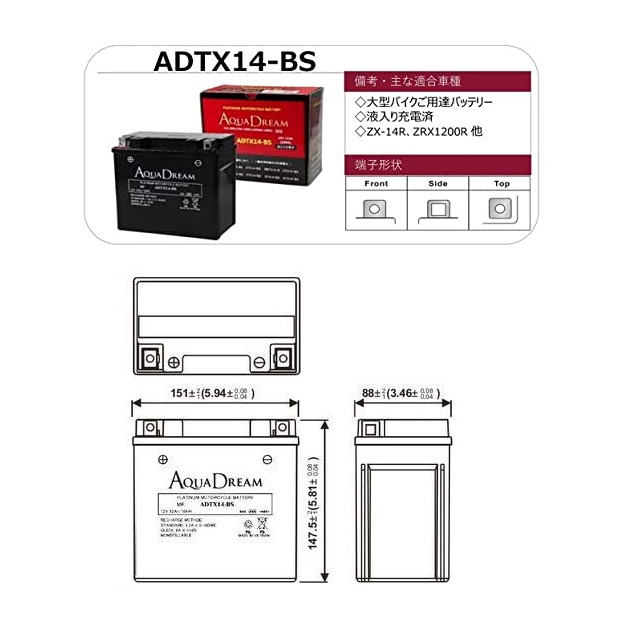 adtx14-bs