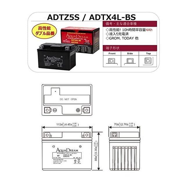 adtz5s-adtx4l-bs