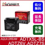 adtz7s-adtz6v-adtx5l