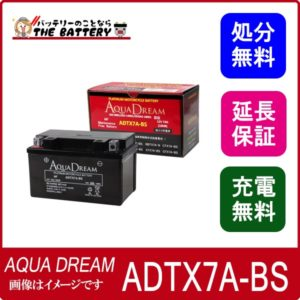 adtx7a-bs