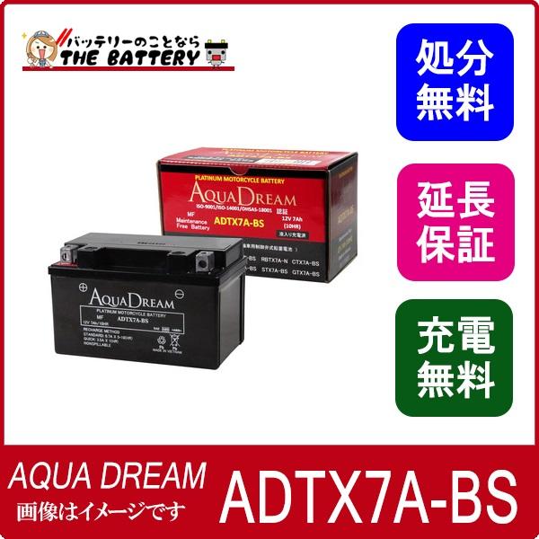 adtx7a-bs