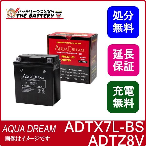 adtz8v-adtx7l-bs