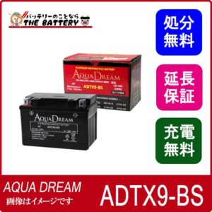 adtx9-bs