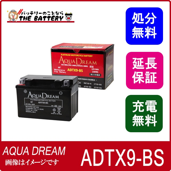 adtx9-bs