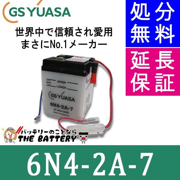 gs-6n4-2a-7