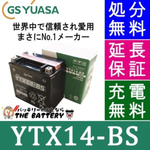 gy-ytx14-bs