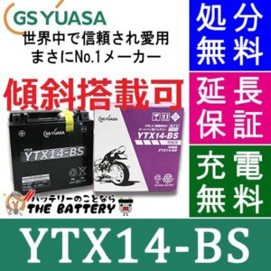 gy-ytx14-bs-zumi