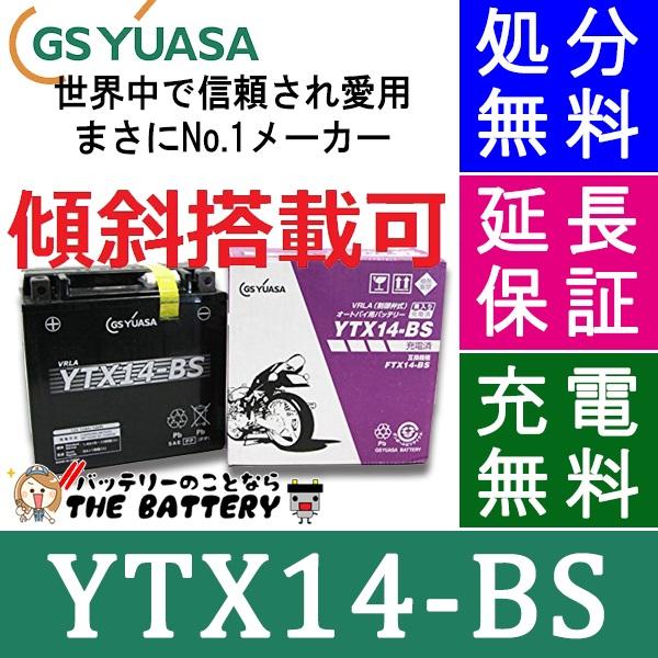 gy-ytx14-bs-zumi