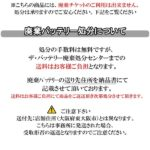 eb130lr-hitachi-set