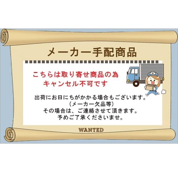 eb160lr-hitachi