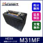hexa-M31MF