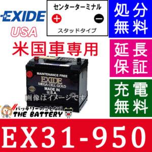 ex31-950