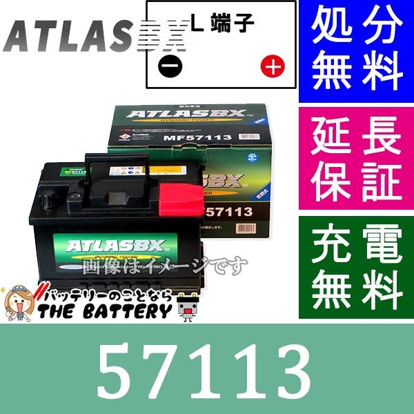atlas57113