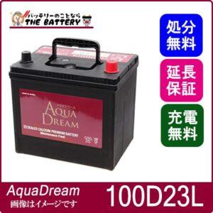 ad-100d23l