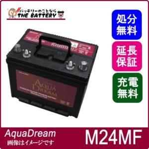 ad-m24mf