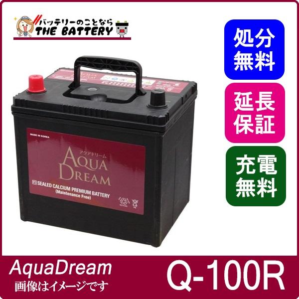 ad-q-100r