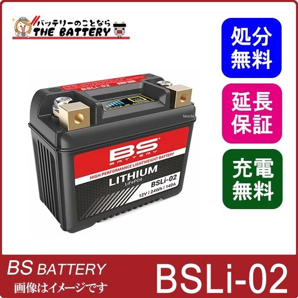 bsli-02
