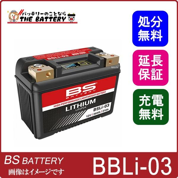 bsli-03