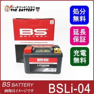 bsli-04