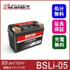 bsli-05