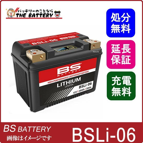 bsli-06