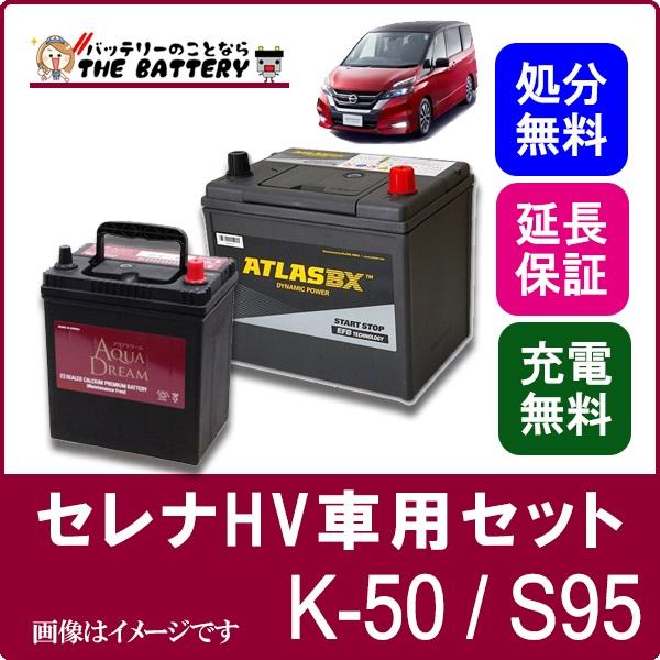 k50s95set-at-aqua