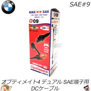 sae-9